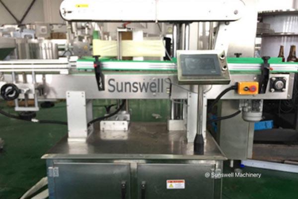 SSW-3-1-machine-2